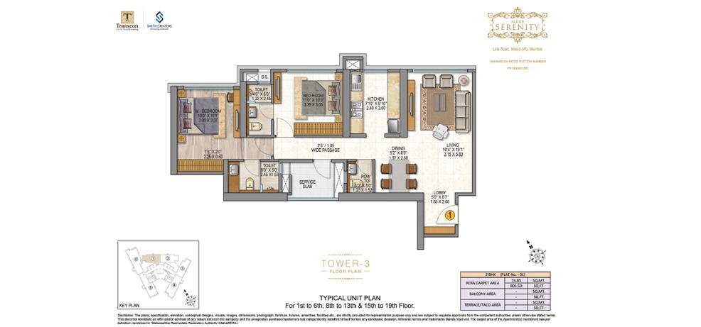 Auris serenity sheth creators for 13th floor design